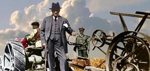 Atatürk ve Tarım